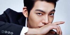 Kim Woo bin pacalit