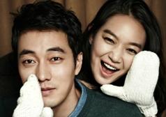 So Ji Sub si Shin Min Ah vor aparea impreuna in k-drama Oh My God