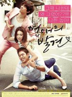 Discovery of Love poster