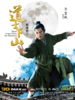 Monk-Comes-Down-The-Mountain_poster_goldposter_com_16