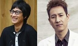 Choi Han Sung