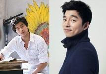 Choi Han-kyul