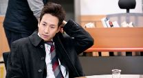Lee Sun Kyun in King's Case Files