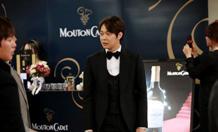 Park Yoochujn la Daejong Awards 2014