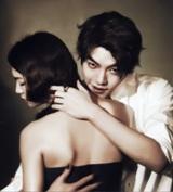 Vampirul Kim Woo-bin