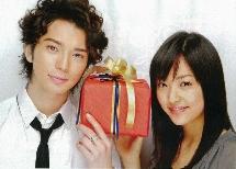Inoue Mao si Matsumoto Jun se casatioresc la sfarsitul anului