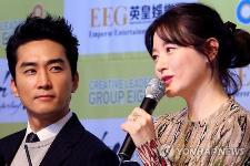 Lee Young-ae si Song Seung-heon la conferinta de presa a Saimdang