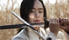 Memories of the Sword secventa 1