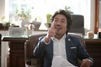 Oh Dal-soo si noua sa relatie au devenit publice