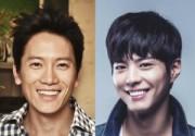 Ji Sung Parl Bo Gum curtati pentru Entertainer