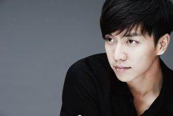 Lee Seung Gi s-a inrolat
