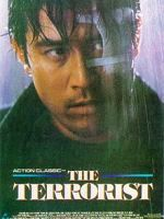 The_Terrorist(1995)_poster