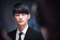 Seo In Guk in Police Unit 38