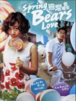 Spring Bears Love poster