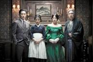 The Handmaiden de Park Chan-wook