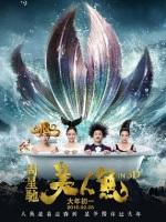 Mermaid poster 2
