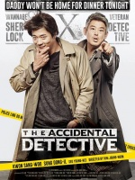 Accidental Detective poster