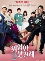 Enemies In-Law poster