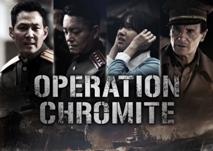 Operation Chromite va avea un sequel