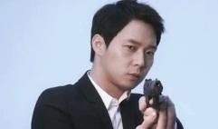 Park Yoochun - acuzatii de agresiune sexuala