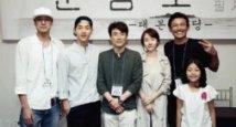 So Ji Sub Song Joong-ki Ryu Seung-wan si Hwang Jung min in Battleship Island