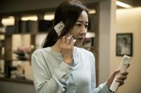 The Phone secventa 2
