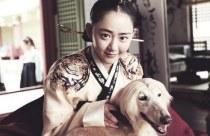 Moon Geun-young in The Throne, alaturi de Mong