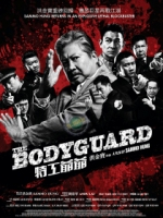 My Beloved Bodyguard poster