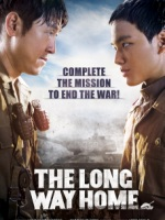 The Long Way Home poster 2015