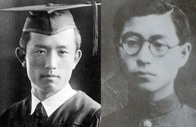 Adevaratii Yun Dong-ju si Song Mong-gyu