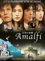 Amalfi poster