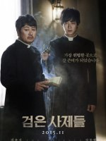 The Priests poster 2