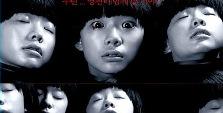Horror Stories 3 sewcventa