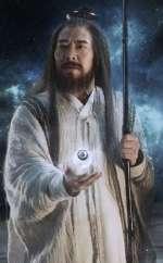 League of Gods secventa 1