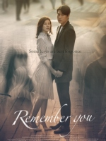 Remember You poster