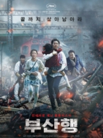 Train to Busan poster 1