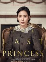 The Last Princess 2016 poster