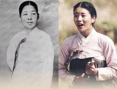 Bae Suzy si adevarata Jin Chae-sun