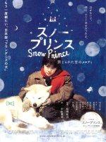 Snow Prince poster