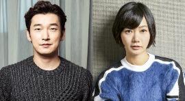 Cho Seung-woo si Bae Doo-na in Forest of Secrets k-drama 2017