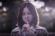 Gong Hyo-jin in Missing 2016
