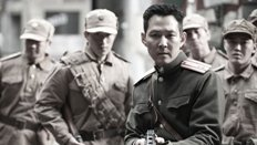 Operation Chromite secventa 1 Lee Jung-jae