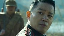 Operation Chromite secventa 2 Lee Beom-soo