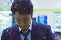Jung Woo in New Trial