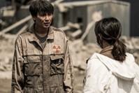 Kim Nam-gil in Pandora secventa 1
