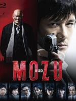 Mozu the movie poster