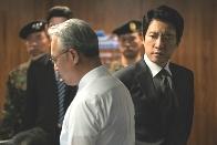Pnadora secventa 3 Kim Myung-min
