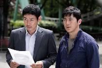 Sol Kyung-gu si Ko Soo in Lucid Dream