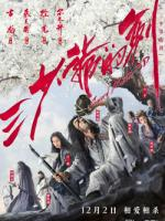 Sword Master poster 2