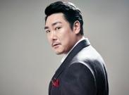 Cho Jing-woong in rolul principal in Bluebeard